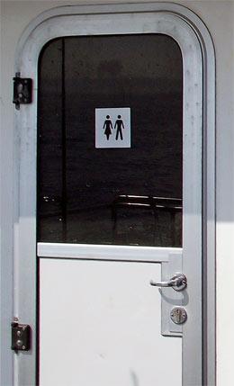 Toilet facilities on Atlantic Diver